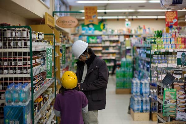 10 hard hat shopping Inside Tokyo: One Photographers View