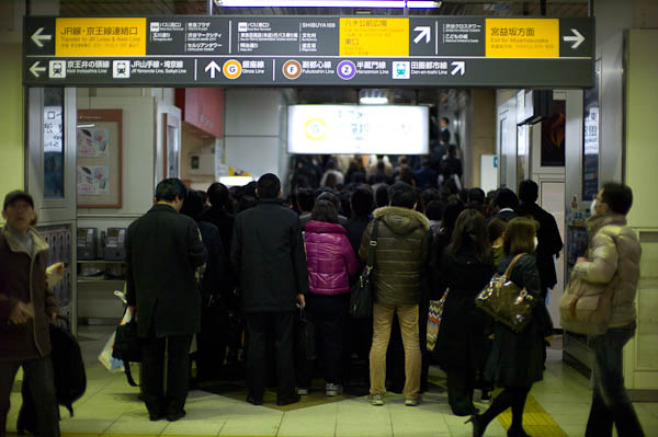 14 huge lines at the train Inside Tokyo: One Photographers View