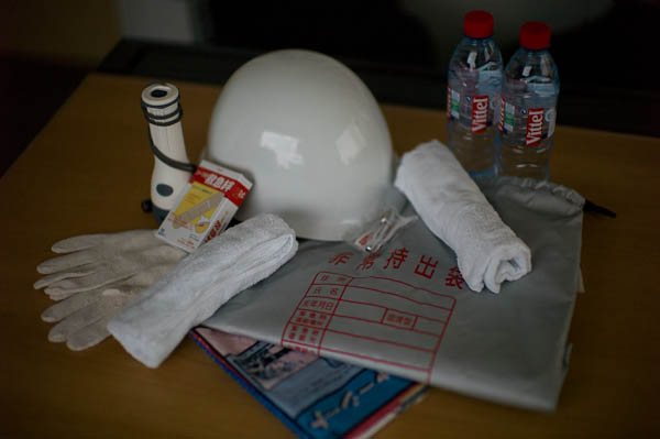 16 earthquake kit Inside Tokyo: One Photographers View