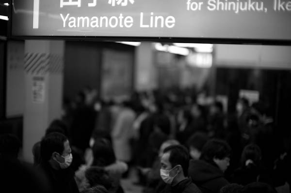 21 Yamanote Line Inside Tokyo: One Photographers View