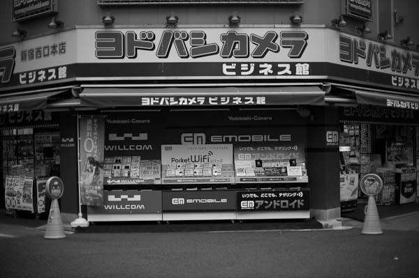 22 Yodobashi Inside Tokyo: One Photographers View