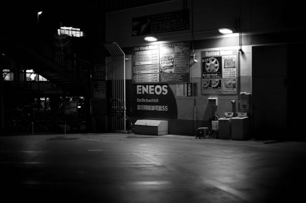 24 Gas Stations Inside Tokyo: One Photographers View
