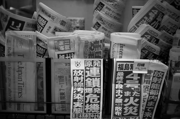 26 newspapers Inside Tokyo: One Photographers View