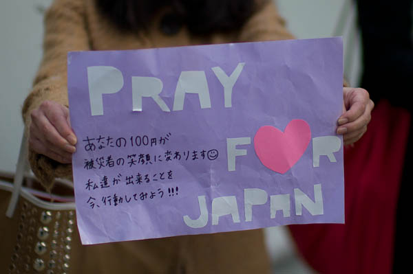 29 pray for Japan Inside Tokyo: One Photographers View