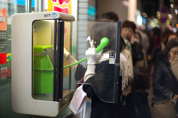 4 phone lines Inside Tokyo: One Photographers View