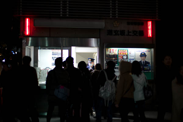 6 police station Inside Tokyo: One Photographers View