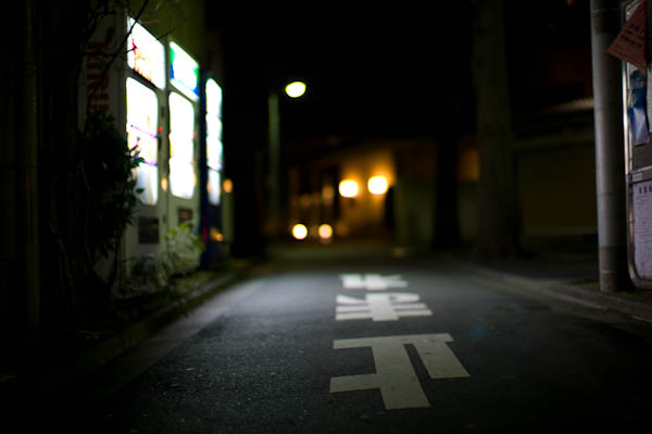 7-arriving-home Inside Tokyo: One Photographer's View Guest Bloggers Photo Sharing & Inspiration