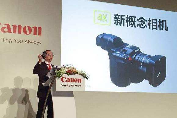 Canon 4K fixed-lens camera