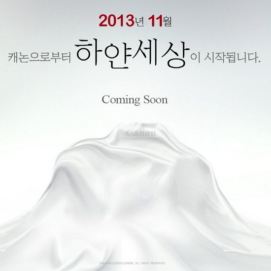 canon-eos-m2-teaser Canon EOS M2 or White 100D teaser hints at November launch Rumors