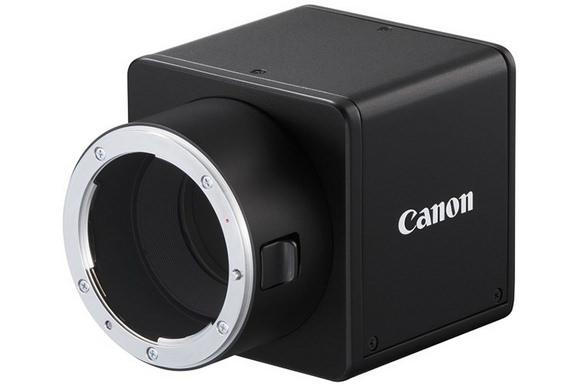 Canon M15P-CL industrial camera
