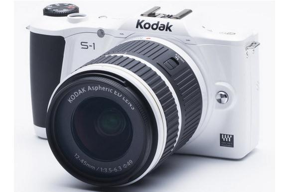 Kodak PixPro S-1 specs