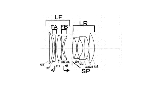 new-canon-ef-50mm-f1.4-lens-patent New Canon EF 50mm f/1.4 lens coming this year? Rumors