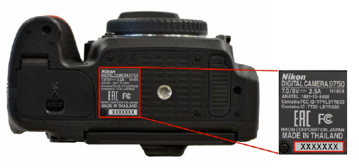 nikon-d750-service-advisory Nikon issues another Nikon D750 service advisory News and Reviews