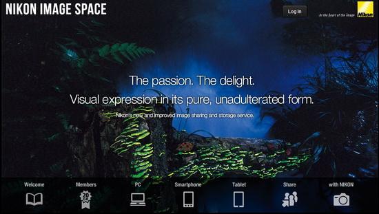 nikon-image-space-officially-online New Nikon Image Space storage service goes online News and Reviews