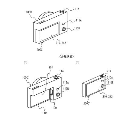nikon-smartphone-camera-patent Nikon smartphone camera patent shows up on online Rumors