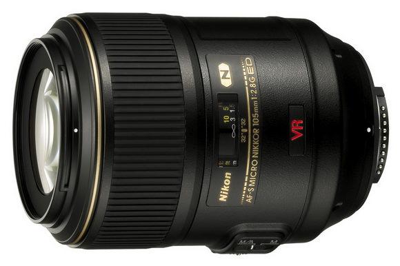Nikon VR lens