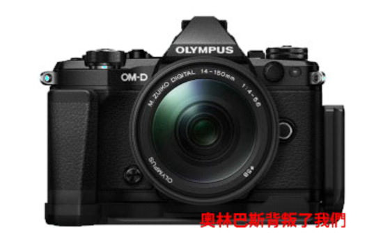 olympus-e-m5ii-with-ecg-2-grip New Olympus E-M5II leak includes a strange message Rumors
