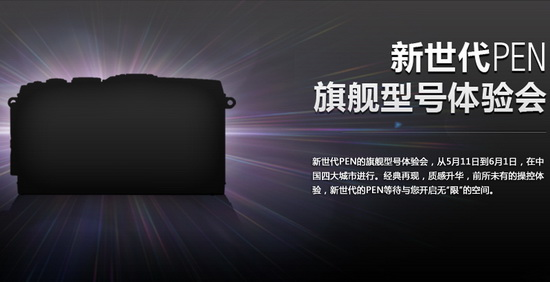 olympus-e-p5-teaser-photo Panasonic G6 and LF1, and Olympus E-P5 and E-PL6 coming soon Rumors