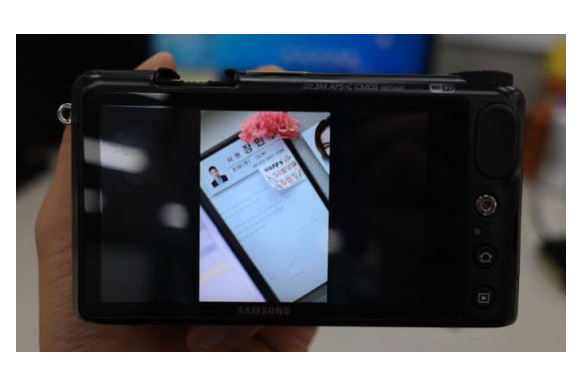 Samsung NX2000 Android camera leaked