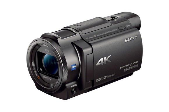 Sony AX33