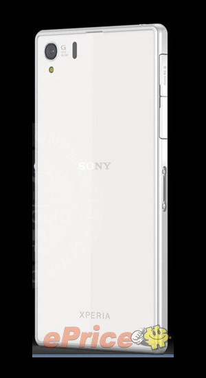 sony-i1-honami-photo Detailed Sony i1 Honami specs list leaked on the web Rumors