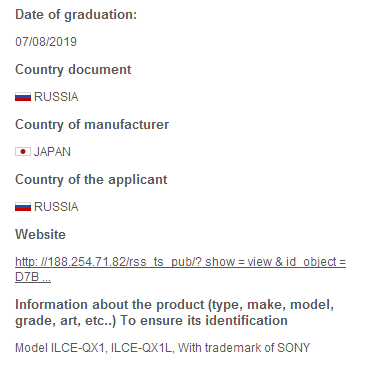 sony-qx1-registered Sony KW1 announced in China, QX1 camera registered in Russia News and Reviews