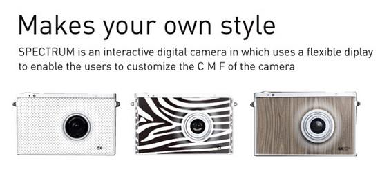 spectrum-concept-camera-custom-design Chameleon-inspired Spectrum Camera Concept features a flexible display Exposure