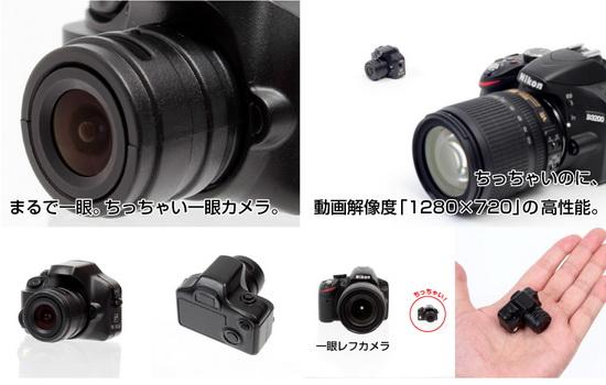 thanko-dslr-like-mini-camera Thanko DSLR-like mini camera records HD videos News and Reviews