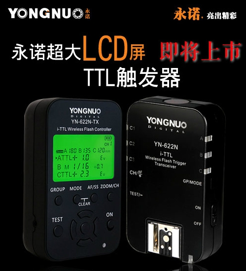 yongnuo-yn-622n-tx Yongnuo YN-E3-RT trigger and flash for Canon DSLRs announced News and Reviews